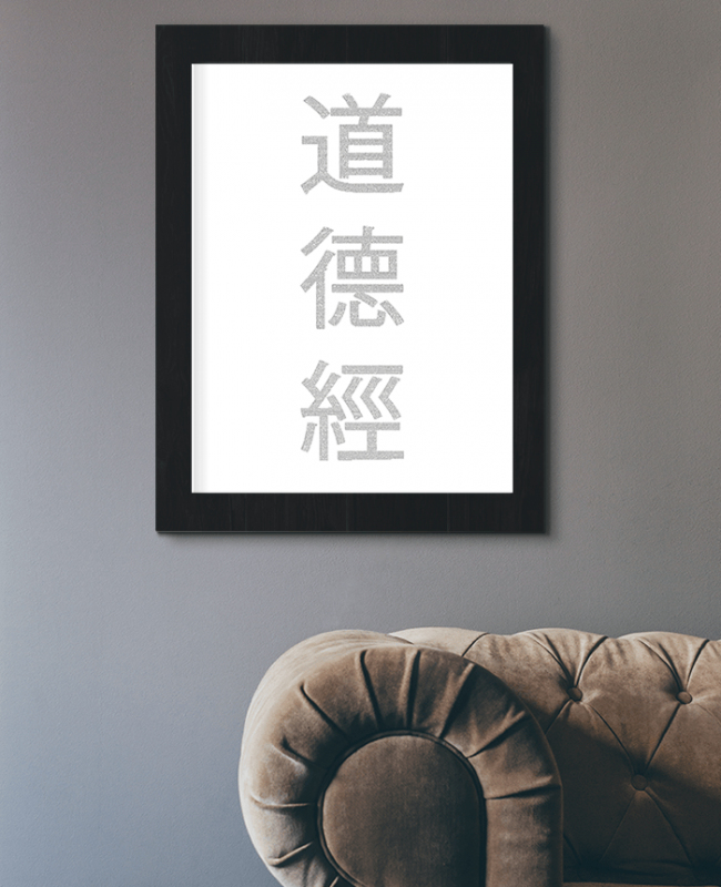 tao-te-ching-full-text-book-poster-mockup