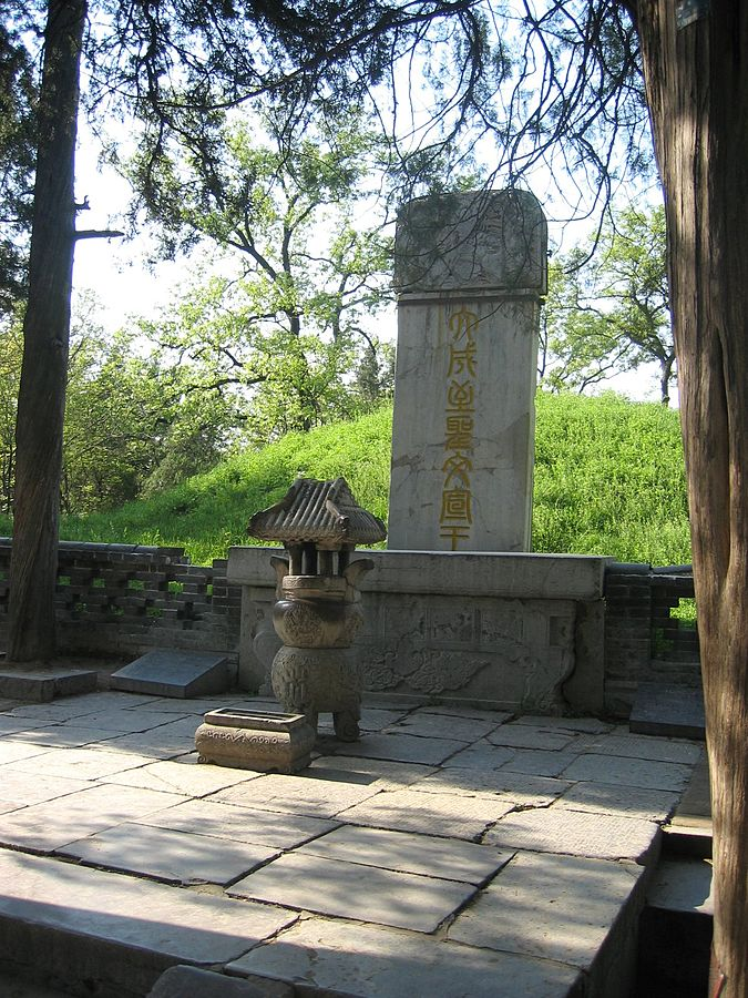 Photograph of Tomb of Confucius, by Rolf Müller