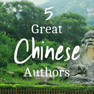 5 of the Best Chinese Authors blog post badge image