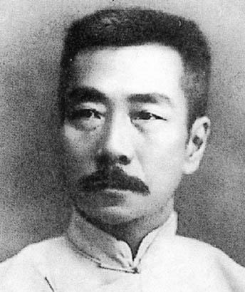 Photograph of Lu Xun (1930)
